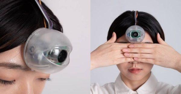 kamera mata ketiga